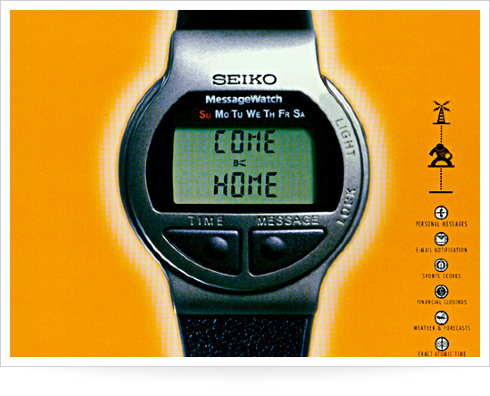 seiko message watch